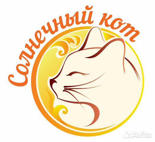 вакансии ветеринарный врач саратов