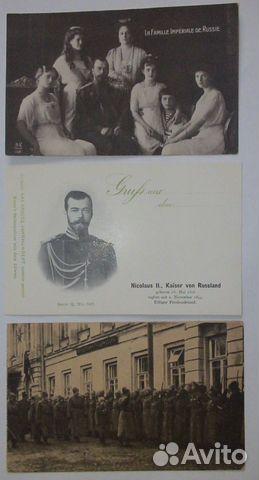 Семья николая 2 открытка