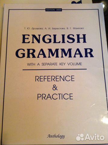 English Grammar. The Keys