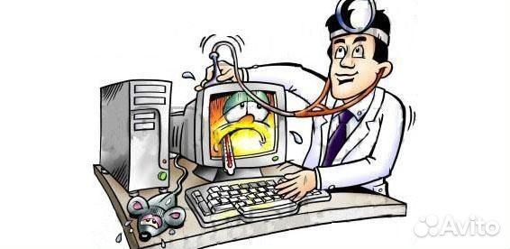 Ремонт компьютеров в нахабино