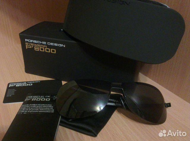Мужские солнцезащитные очки Porsche Design P8423— фотография №1 41ff96338e0