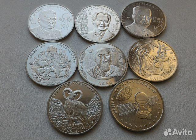 Монеты на авито в нижегородской области монеты и банкноты мира график выхода