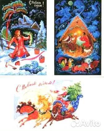 Анимации, коллекция открыток е.в. иванова
