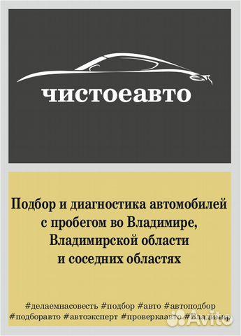 Подать объявление во владимирской области подать объявление в газету согласие в моршанске