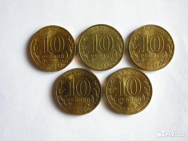 Монеты города воинской славы купить в москве ценность 5 рублей 1997 года
