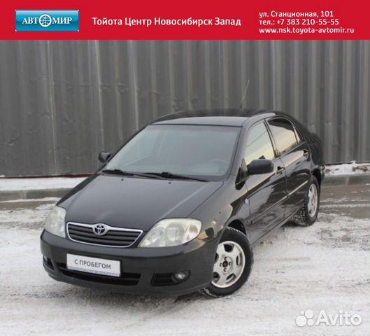 Toyota с пробегом в Major Expert – купить подержанные ...