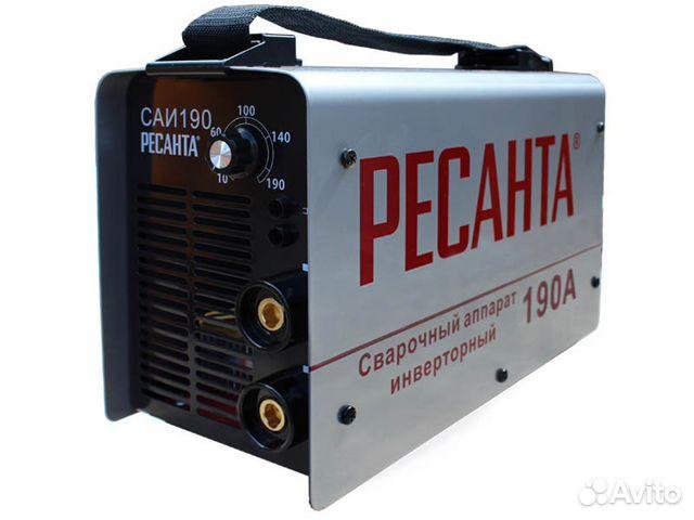 Ремонт сварочных аппаратов ставрополе стабилизаторы напряжения в нижнем новгороде