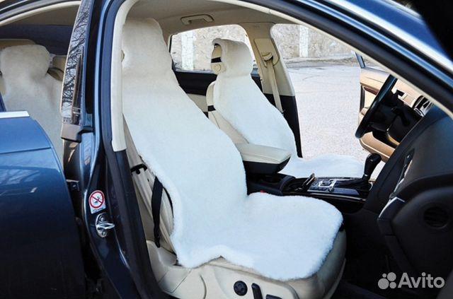 Меховые накидки на сиденье автомобиля купить в барнауле