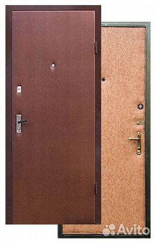 двери входные в одинцова