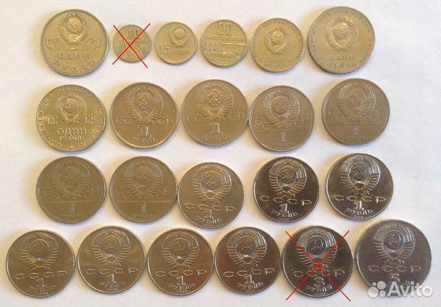 Монеты ссср купить в москве футляр для 10 монет