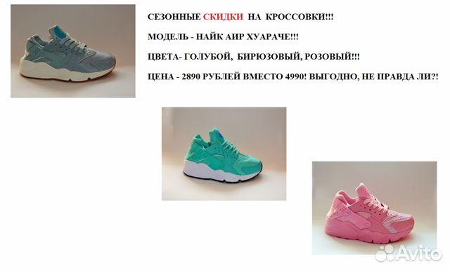 4929a537 Nike AIR huarache 36-40 | Festima.Ru - Мониторинг объявлений