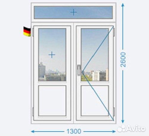 Пластиковое окно размера 2600*1300 купить в санкт-петербурге.