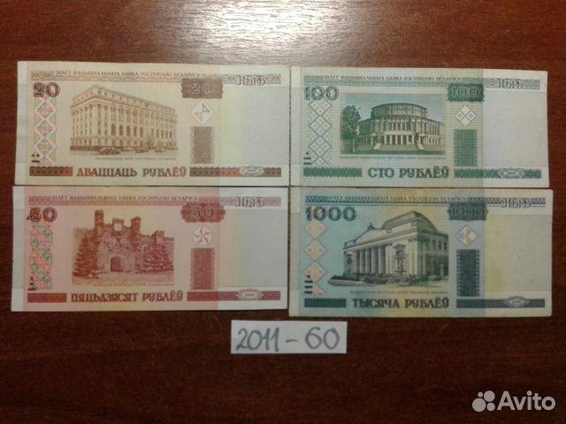 Белорусские рубли купить в спб монеты коста рика