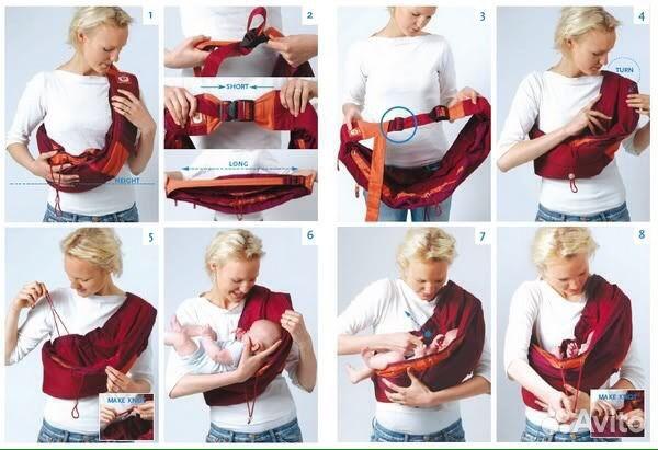 Как завязывать слинг с кольцами для новорожденного