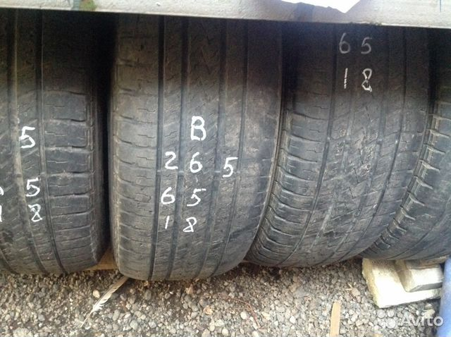 tires bridgestone 265 piece 112h dudnik net