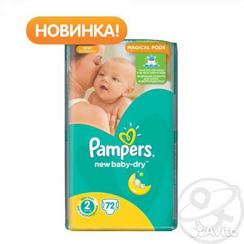 fbb6d3bbd53d Подгузники Pampers New Baby-Dry 2 (3-6 кг), 72 шт   Festima.Ru ...