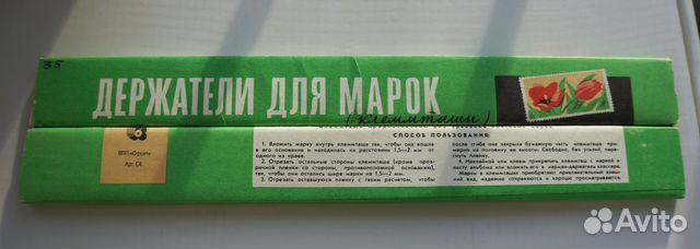 Клеммташи купить 1 zloty 2009 год цена