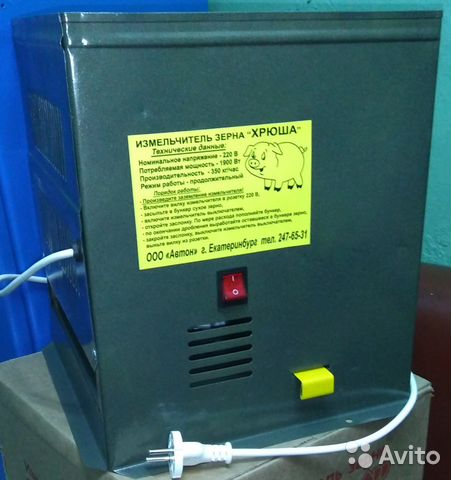 Зернодробилка купить на авито в омске молотковой дробилки в Калуга