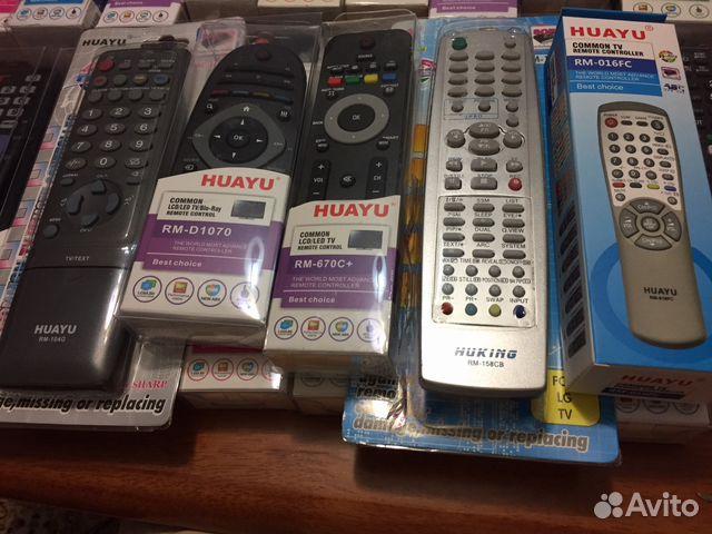 Пульт на TV Samsung, Lg, Panasonic, Philips, Sony 89231245133 купить 2