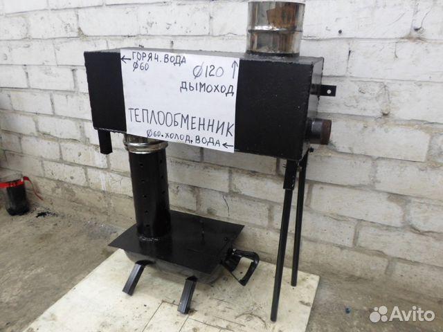 Купить теплообменник для печи на дровах на авито Пластины теплообменника Sondex S1 Рязань