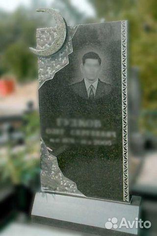 Авито купить памятник памятники на могилу фото и цены в ростове