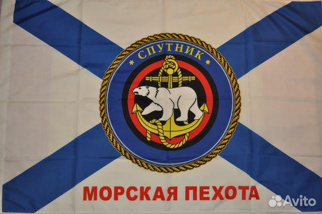 Картинки морской пехоты северного флота