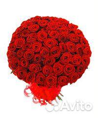Купить розы в кемерово цена живые цветы в оранжерее парках