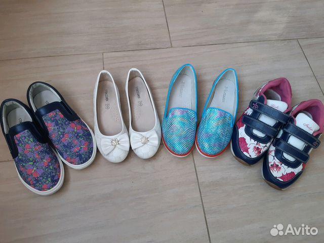 Туфли-балетки, мокасины, слипоны, кроссовки   Festima.Ru ... 11d7fa4fd12