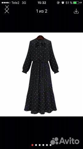 65e8fa5bfc4 Платье длинное
