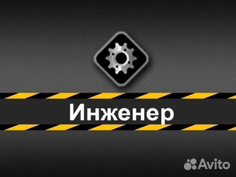 b9a610afdd5a6 Услуги - Бесплатная онлайн консультация в Рязанской области ...