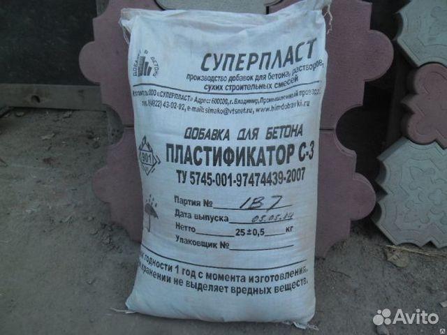 Добавки в бетон купить в ярославле купит бетон с доставкой киров