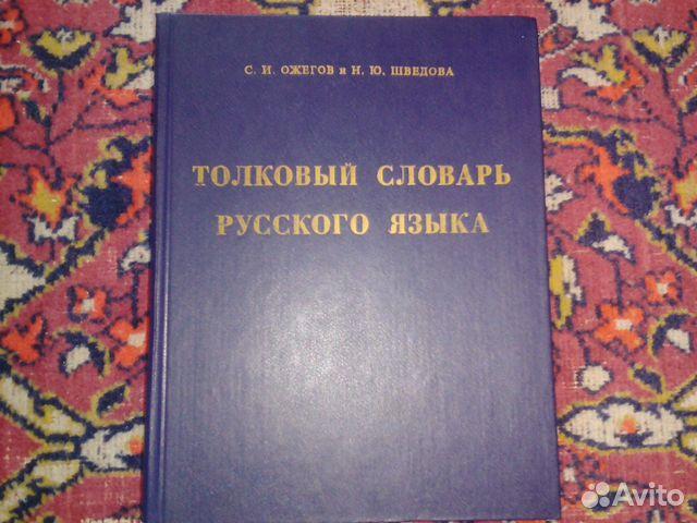 Проститутка словарь ожегова отсос проституток