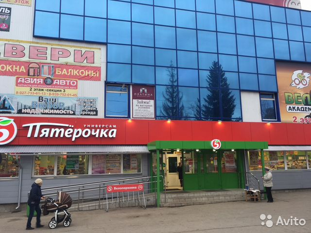 Авито новокуйбышевск коммерческая недвижимость помещение для персонала Фруктовая улица