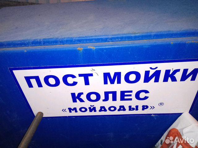 Амф Качественный Прокопьевск курительные смеси за 500 рублей
