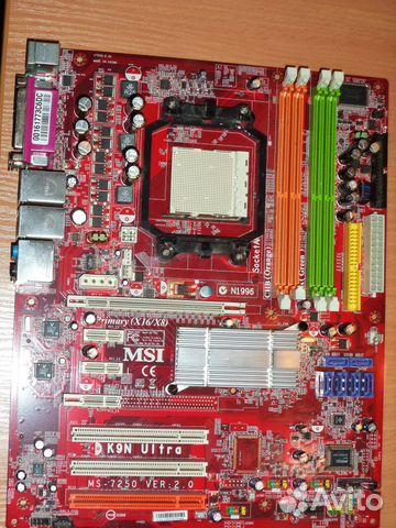MSI K9N-Ultra Treiber Herunterladen