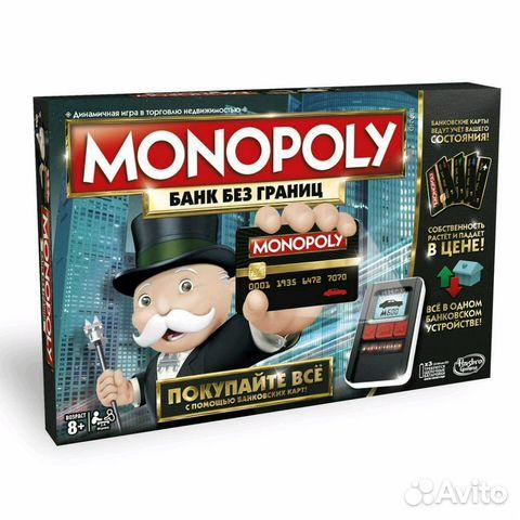 89061815336 Монополия с банковскими картами Hasbro оригинал