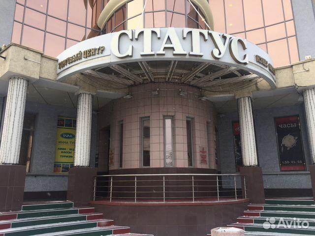 Продажа коммерческой недвижимости в томске на авито Снять офис в городе Москва Армянский переулок