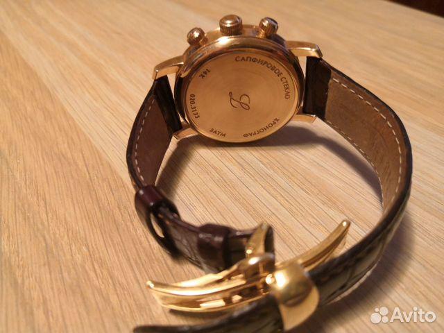 Авито продам часы золотые часы orient сдать