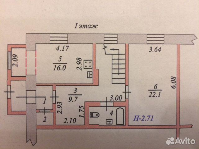 Продается четырехкомнатная квартира за 8 500 000 рублей. Ямало-Ненецкий автономный округ, Салехард, улица Глазкова, 10.