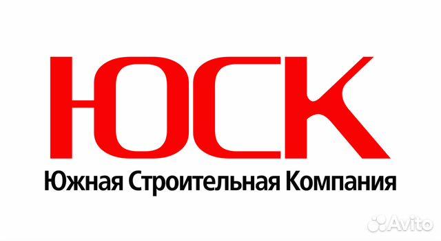 Юск южная строительная компания официальный сайт сайт компании splat
