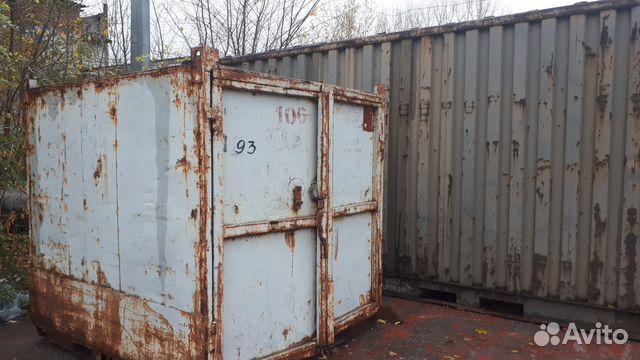 89370628016 3 ton Container