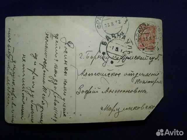 Продать открытку 1912, надписью любимому мужу