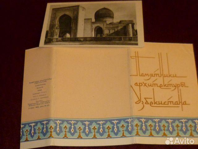 один прекрасный открытки виды ташкента те