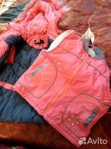 Куртка 89517064636 купить 4