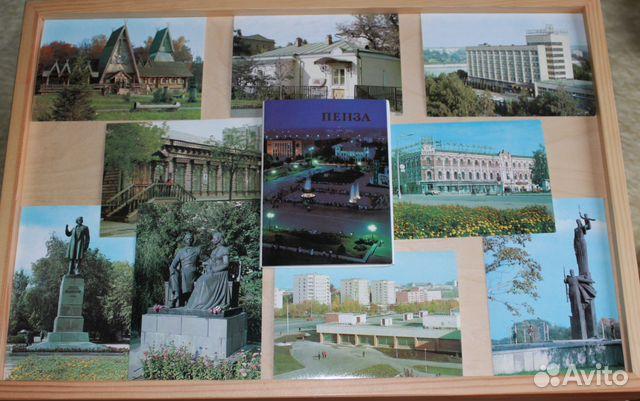 Набор открыток района, тебе любимая