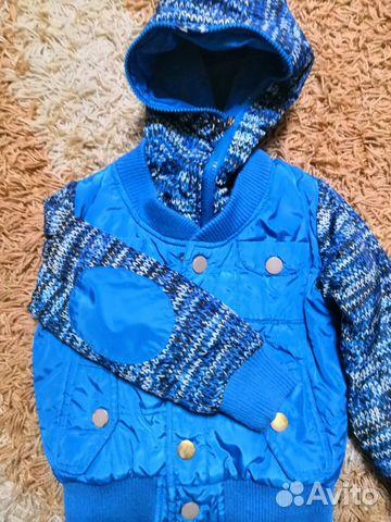 Куртка 89206050065 купить 4