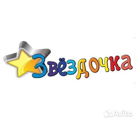 c19c44b03 Продавец - Работа, Вакансии - Краснодарский край, Краснодар - Объявления на  сайте Авито