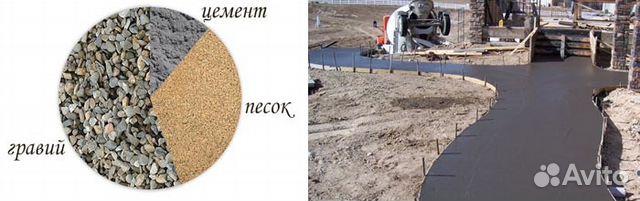 цемент без песка можно