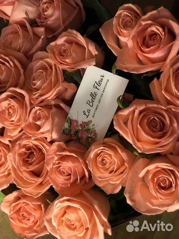 Букеты, доставка цветов белгородская область