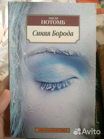 Книги современные 89182700355 купить 1